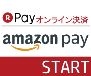 Amazon,rakutenPay